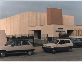L'annexe des Archives (site de la Bouriette)