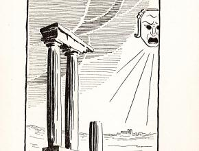 Frontispice de La renaissance de la tragédie de François-Paul Alibert