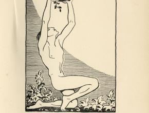 Frontispice de l'ouvrage L'offrande à la lumière d'André-Adrien Mengué